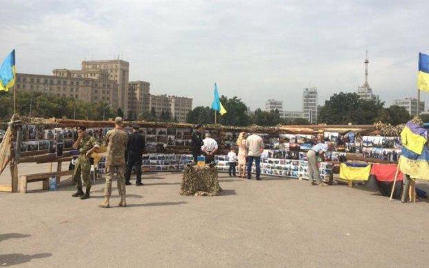 Харьков отметит День Независимости и День города 24 августа