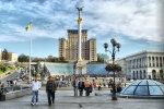 Киев, фото из свободных источников