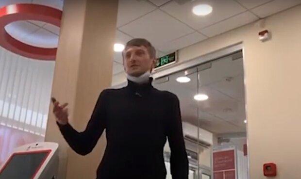 Фанат Бузовой, скриншот: Youtube