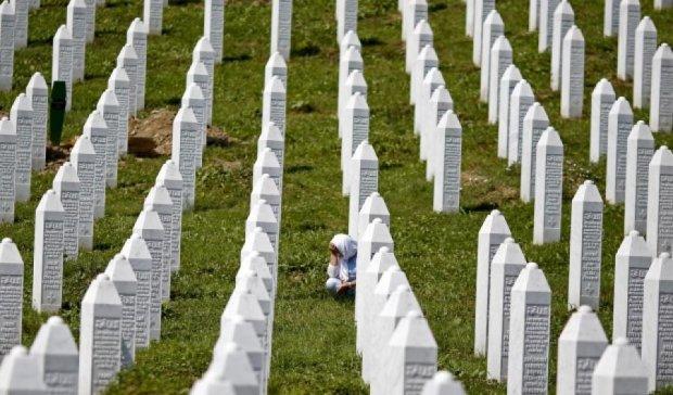У Боснії вшановують пам'ять геноциду боснійських мусульман