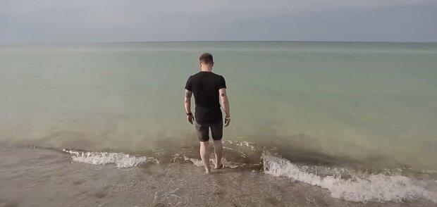 Отдых у моря, скриншот: Youtube