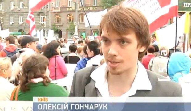Алексей Гончарук, скриншот с видео