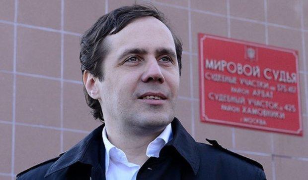 Російський активіст оскаржив у суді приєднання Криму
