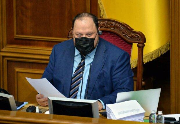 Руслан Стефанчук - фото ВРУ