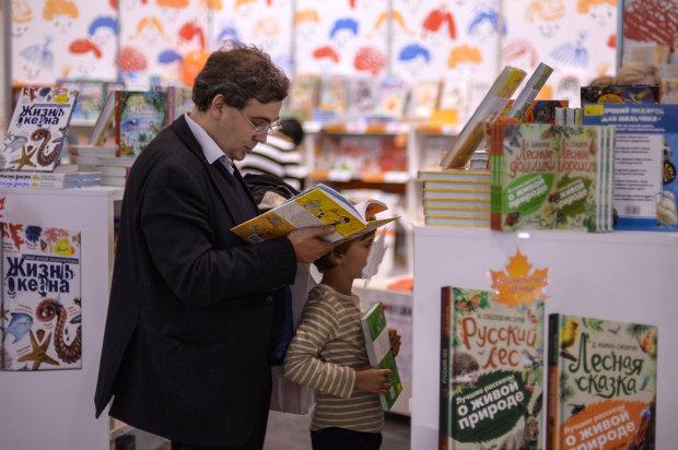 Украина захлопнула дверь перед новыми российскими книгами: полный список
