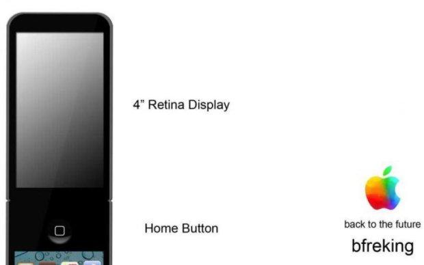 Apple зігне свої майбутні телефони навпіл