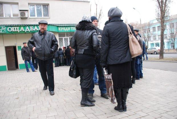 Украинцы массово отказываются от монетизации субсидий: впечатляющие цифры