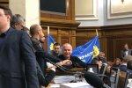 Геращенко напомнила главное суеверие Рады: Шуфричу снова достанется?
