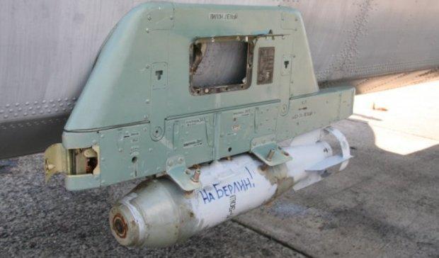 Німці в шоці: на бомбах літаків ВМФ Росії написано «На Берлін!»