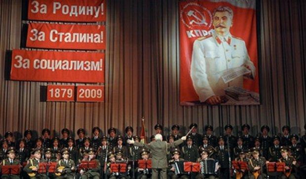 Поляки протестуют против выступления хора российской армии