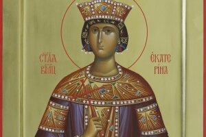 Катерина Александрійська, фото: Азбука веры