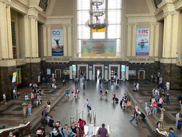 Вокзал, фото: Знай.ua