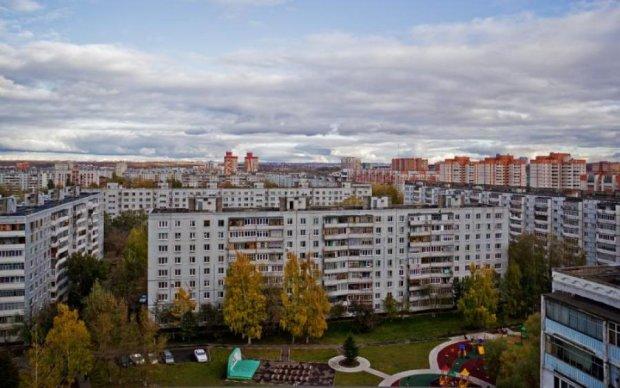 Ціни на житло в Україні: з'явився дивний прогноз