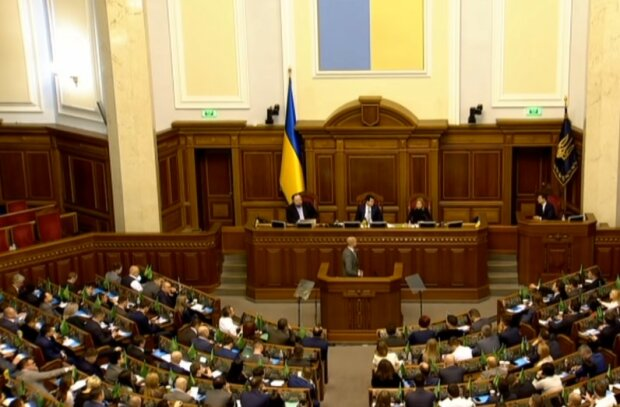 Верховная Рада, фото: скриншот YouTube