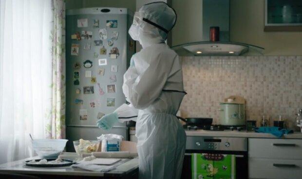 Соціальна реклама Міністерства охорони здоров'я, скріншот