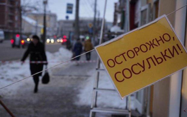 """Киевляне хотели наказать """"дебила парковки"""", но стихия помогла"""