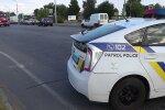 Поліція / скріншот з відео