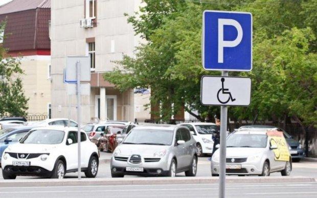"""Депутати взялися за """"інвалідів"""" паркування"""