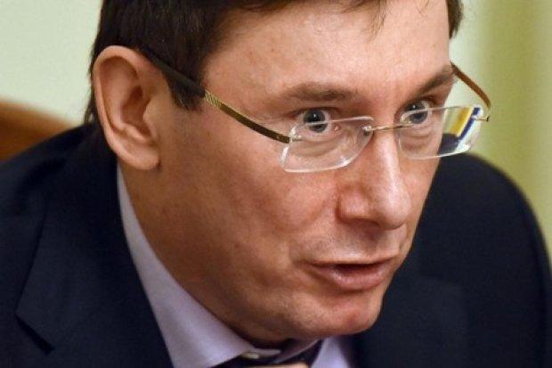«Назначение Гайдар примирит украиноязычное и русскоязычное население» - Луценко