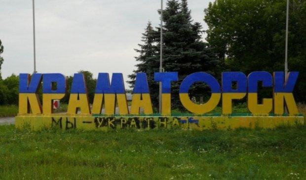 У Краматорську затримали бойовика «ДНР»