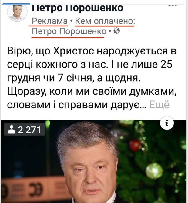 Реклама Петра Порошенко, Facebook