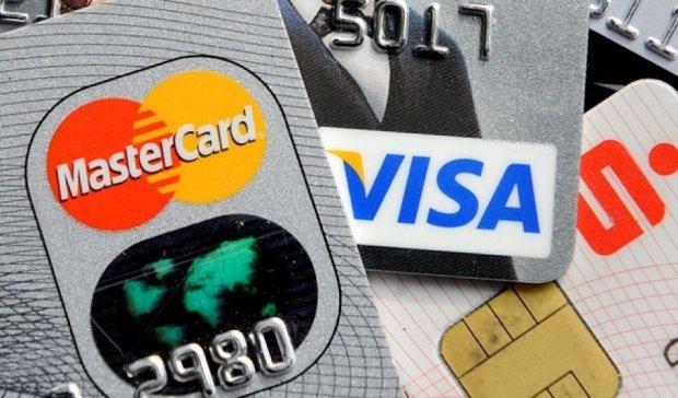 Российским банкам заблокировали выпуск карт Visa и MasterCard