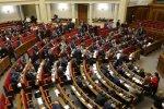 Держбюджет-2019: стало відомо, що уряд спустить мільярди гривень