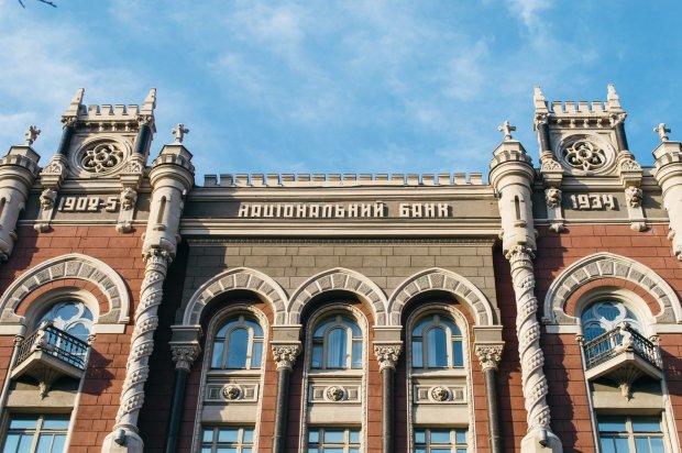 Нацбанк принял резонансное решение по валюте в Украине: что изменится
