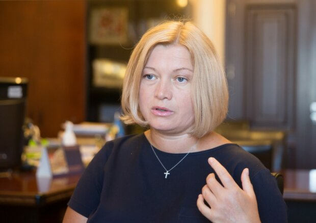 Ірина Геращенко, фото: censor.net