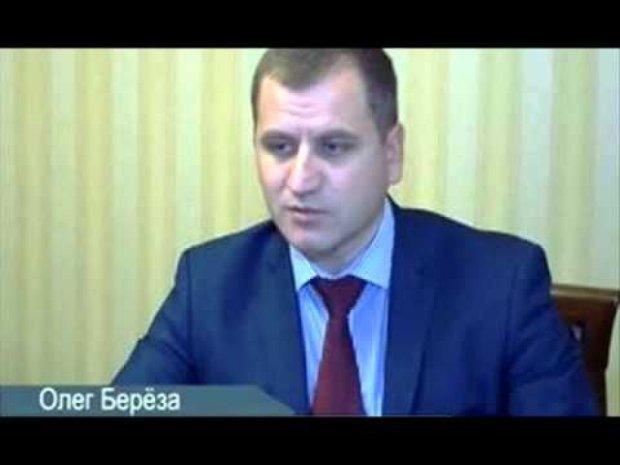Міністр ДНР вкрав «Золото Донецька»