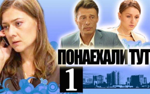 Держкіно забракувало черговий російський серіал