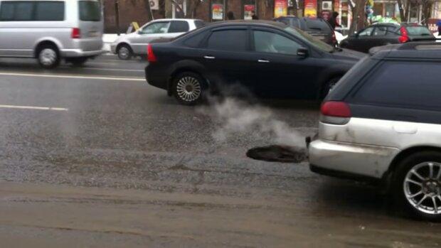 Яма в Харкові, скріншот з відео