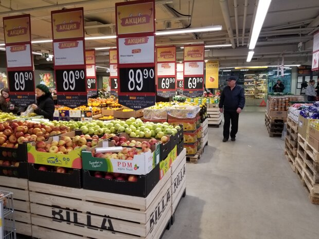 Супермаркет, фото Вікіпедія