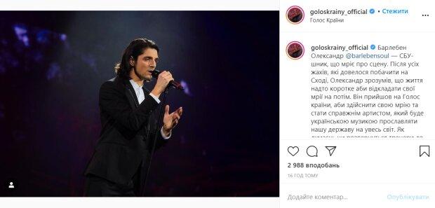 Олександр Барлебен, instagram.com/goloskrainy_official