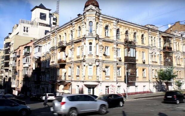 вулиця Києва, скріншот з відео
