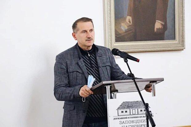 Мэром Дрогобыча стал Кучма