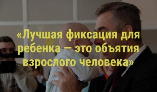 Користувачі соцмереж обурені через опитування дитячого омбудсмена РФ