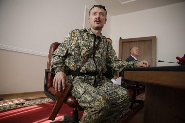 Гіркін збирає мітинги проти Путіна: будуть стріляти