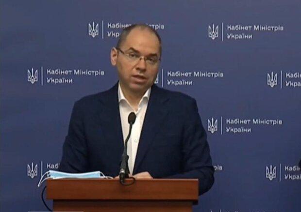 Максим Степанов, скріншот з відео