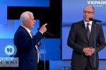 """Кравчук пояснив завзяття Порошенка і Парубія: """"Ненависть тому, що ви не при владі"""""""