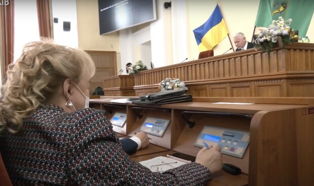 Харьковский горсовет, скриншот
