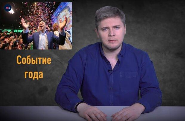 """Ігор Лесев в програмі """"Не добрий вечір"""""""