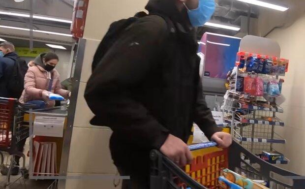 Супермаркет, кадр из видео