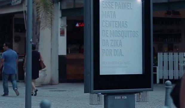 Бразильские билборды убивают вирус Зика