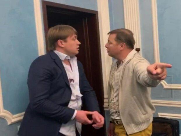 Ляшко вызывают на допрос из-за драки с Герусом: что грозит радикалу