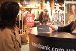 Монобанк, скріншот з відео