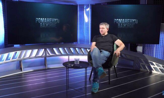 Романенко розповів, як росіяни реагують на розслідування Бігуса
