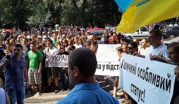 Во Львове прошел очередной проплаченный митинг за особый статус Галичины (фото)