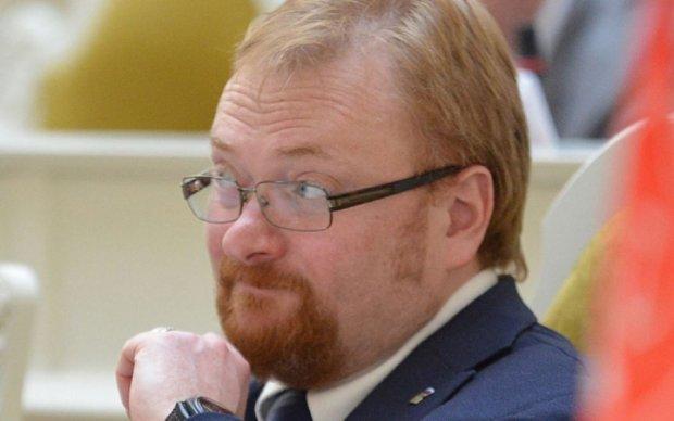 Российский депутат признался в педофилии