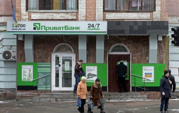 ПриватБанк залишив мільйони українців без готівки